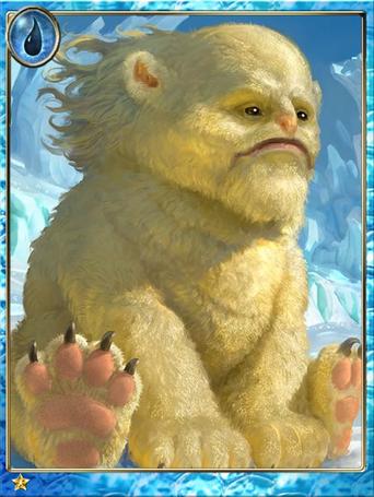 Snow Baby Sasquatch