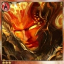 Agni Flameborn thumb