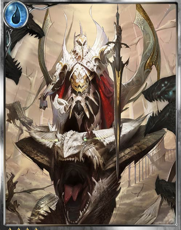 (Adamant) Holy Knight Dragonrider