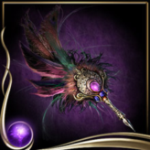 File:Purple Quill.png