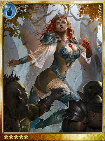 File:Blood Mercenary Lycoris.png