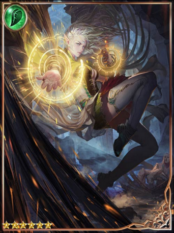 (Exploding) Iseult the Living Bomb
