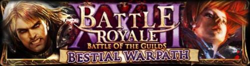 Battle Royale XXIII Banner
