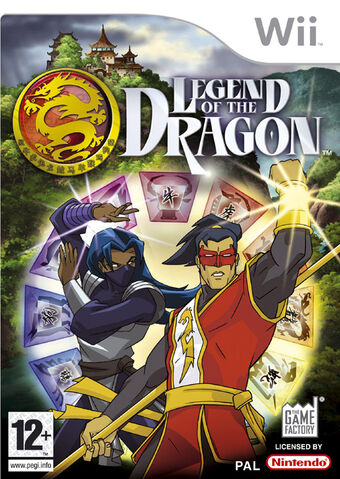 File:The legend of the dragon wii.jpg