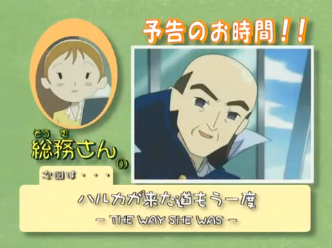 File:EP39.png