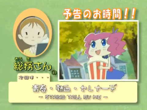 File:EP32.png