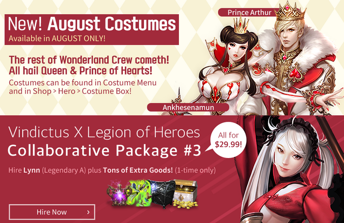AugustCostumes
