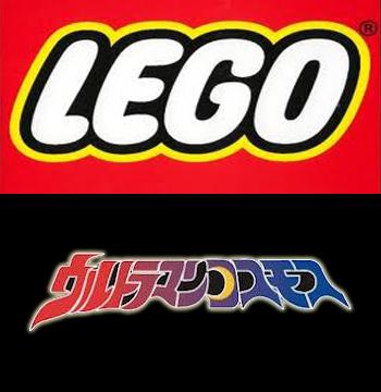 File:LEGO Ultraman Cosmos.jpg