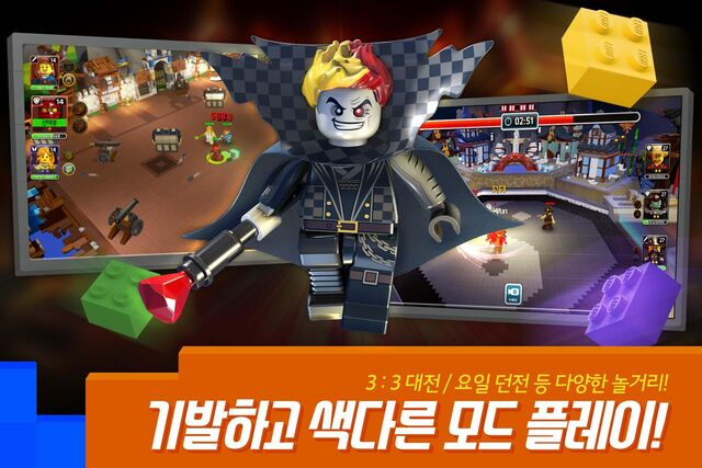 File:LEGO Quest & Collect 5.jpg