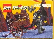 File:6029 Treasure Guard.jpg