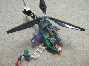 Copter1