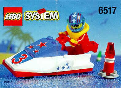 File:6517 Water Jet.jpg