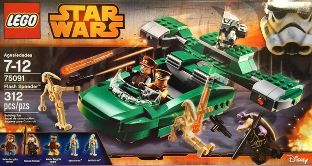 File:75091 Flash Speeder.jpg