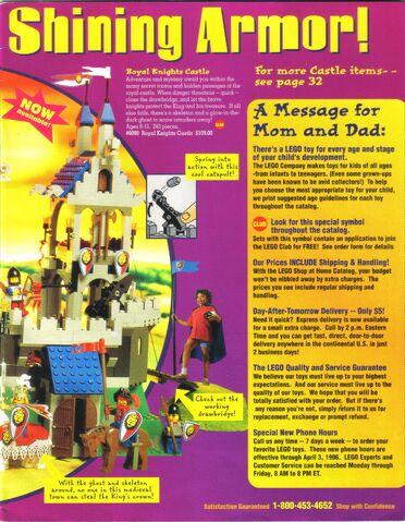 File:January1996ShopHomeCatalogue3.jpg