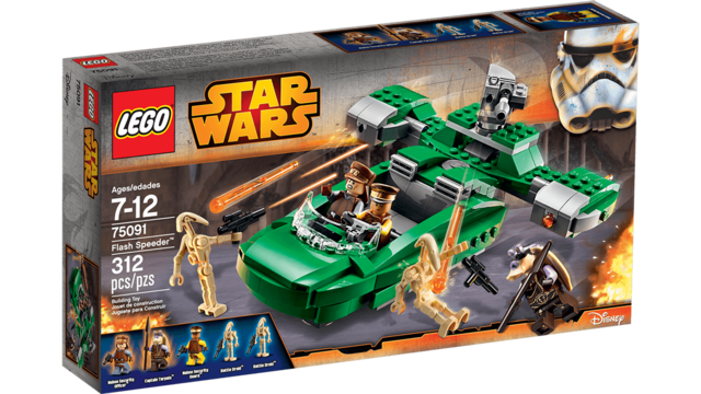 File:LEGO 75091 box1 1224x688.png