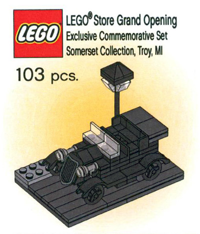 File:Troy Store Opening Set.png