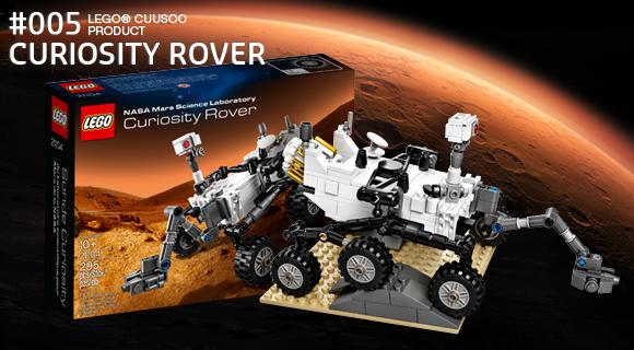 File:42 curiosity rover announce en.png