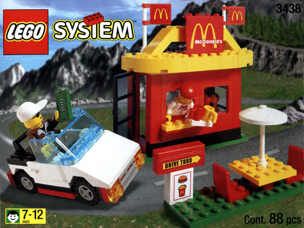 File:Mc donalds.jpg