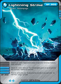 File:Lightningstrike.png