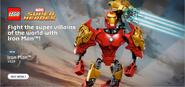 Iron man banner