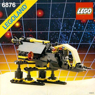 File:6876 Alienator.jpg