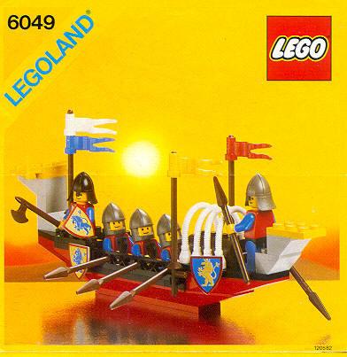 File:6049 Viking Voyager.jpg