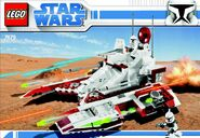 Republic fighter tank box