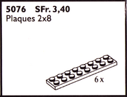 5076-2