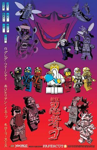 File:LEGO-Ninjago-Poster-by-Papercutz.jpg
