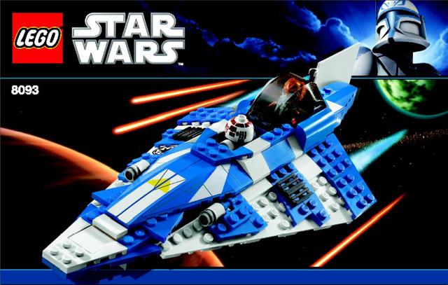File:Plo Koon's Jedi Starfighter.png