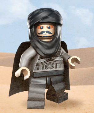 File:Sheik Amar animated.png