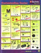January1996ShopHomeCatalogue43
