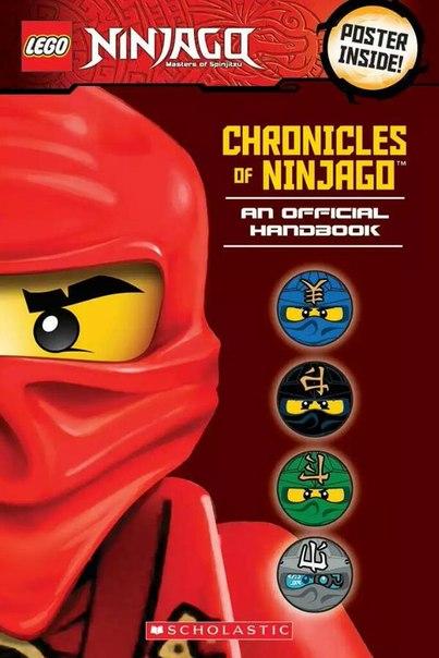 Archivo:Ninjago.jpg