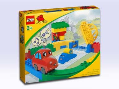 File:3267-Brick Runner.jpg
