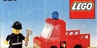 620 消防トラック