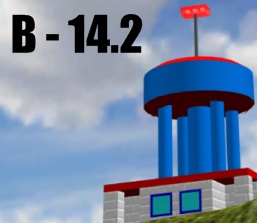 File:B 14 2.jpg