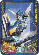 Shreekor 390 Speedor card