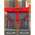 Item SpaceMarauder3 Legs