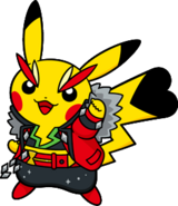025 Pikachu Rock Star DW