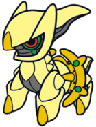Arceus Doll Shiny