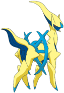 Arceus Splash5 Shiny