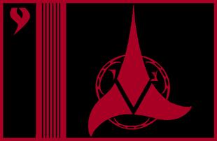Klingon Battle Flag