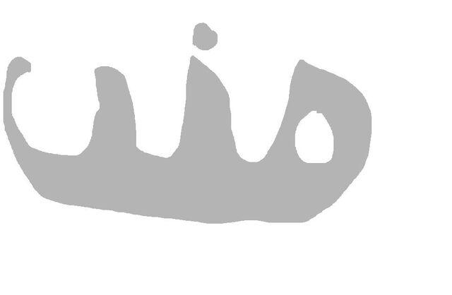 File:Clio name.jpg