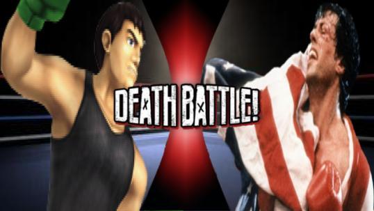File:Little Mac vs Rocky Balboa.jpg