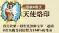 2013年3月9日 (星期六) 12:01的版本的缩略图