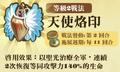 2013年4月6日 (星期六) 17:06的版本的缩略图