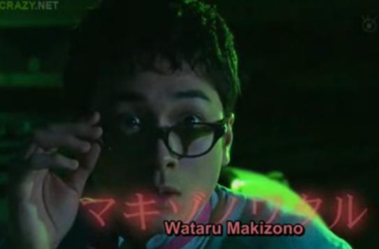 File:Makizono Wataru.png