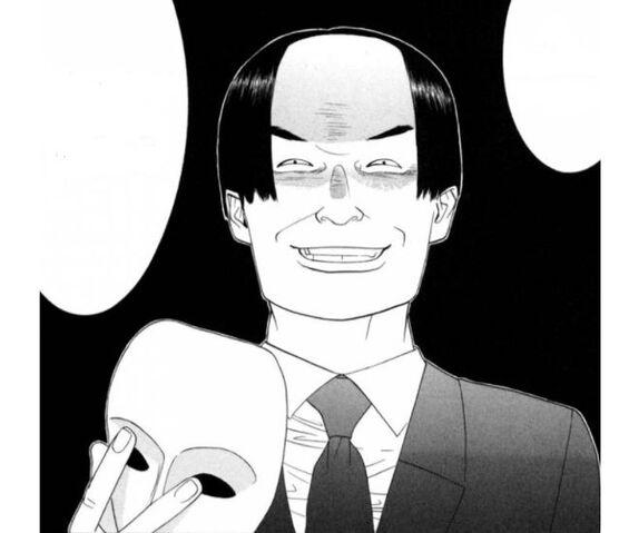 File:Tanimura reveal.JPG