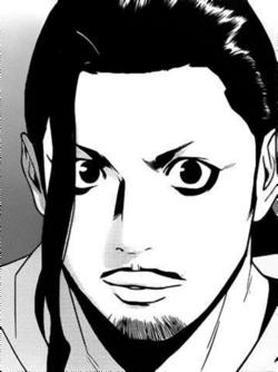 Ootsuka Eiichi