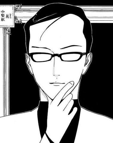 File:Kikuchi.jpg